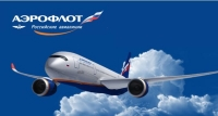 Аэрофлот - Российские авиалинии (Aeroflot - Russian Airlines)